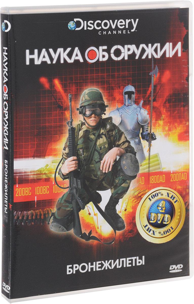 Discovery: Вооруженные силы. Часть 3(4 DVD)