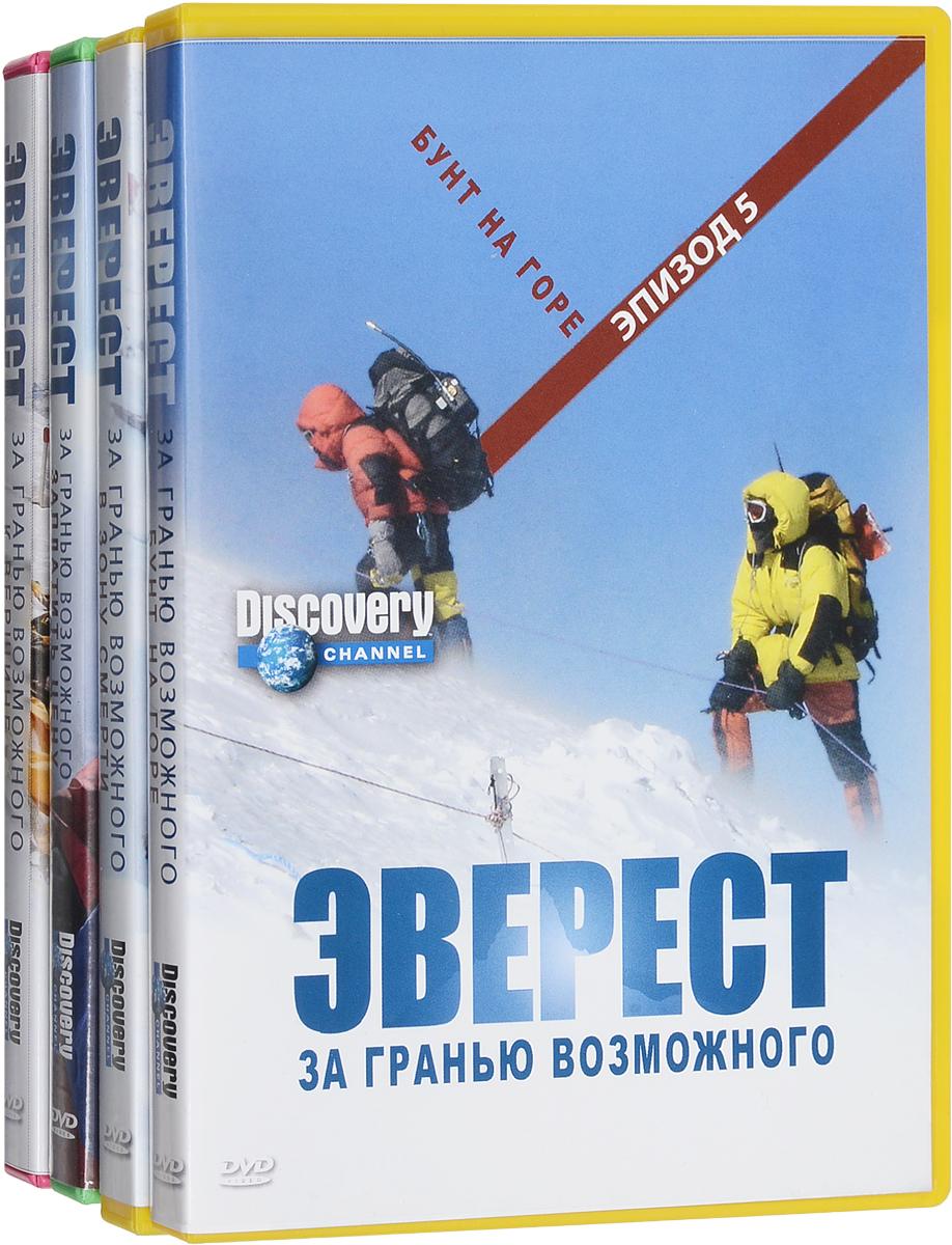 Discovery: Эверест - за гранью возможного(4 DVD)