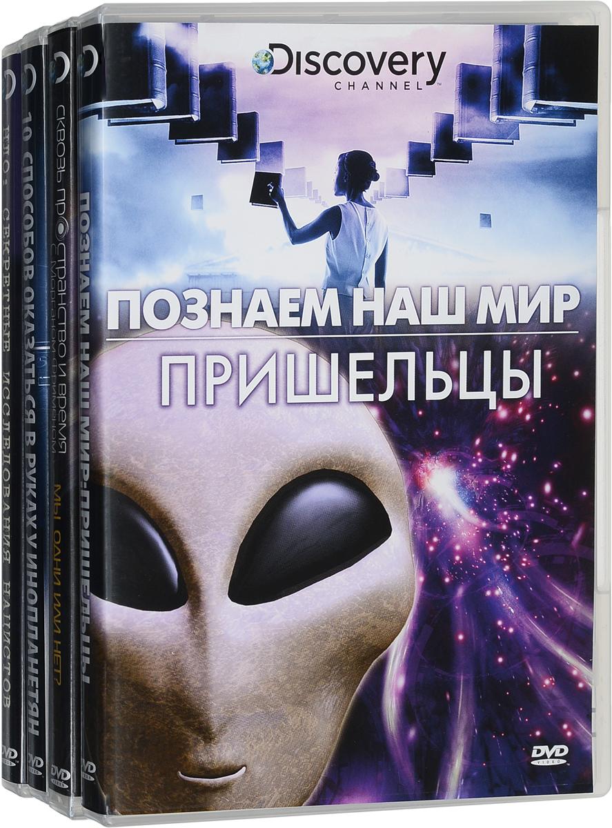 Discovery: Пришельцы (4 DVD)