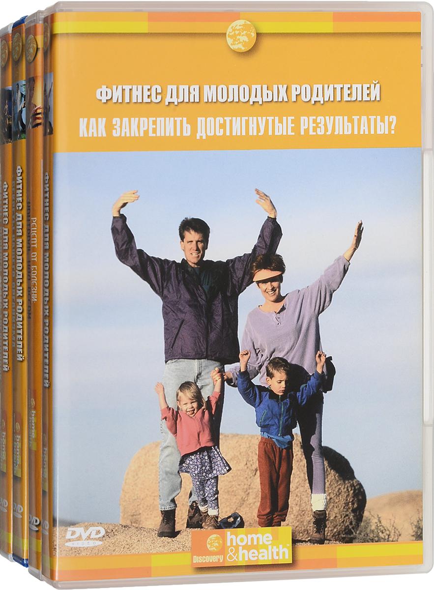 Discovery: Чудесный фитнес (4 DVD)