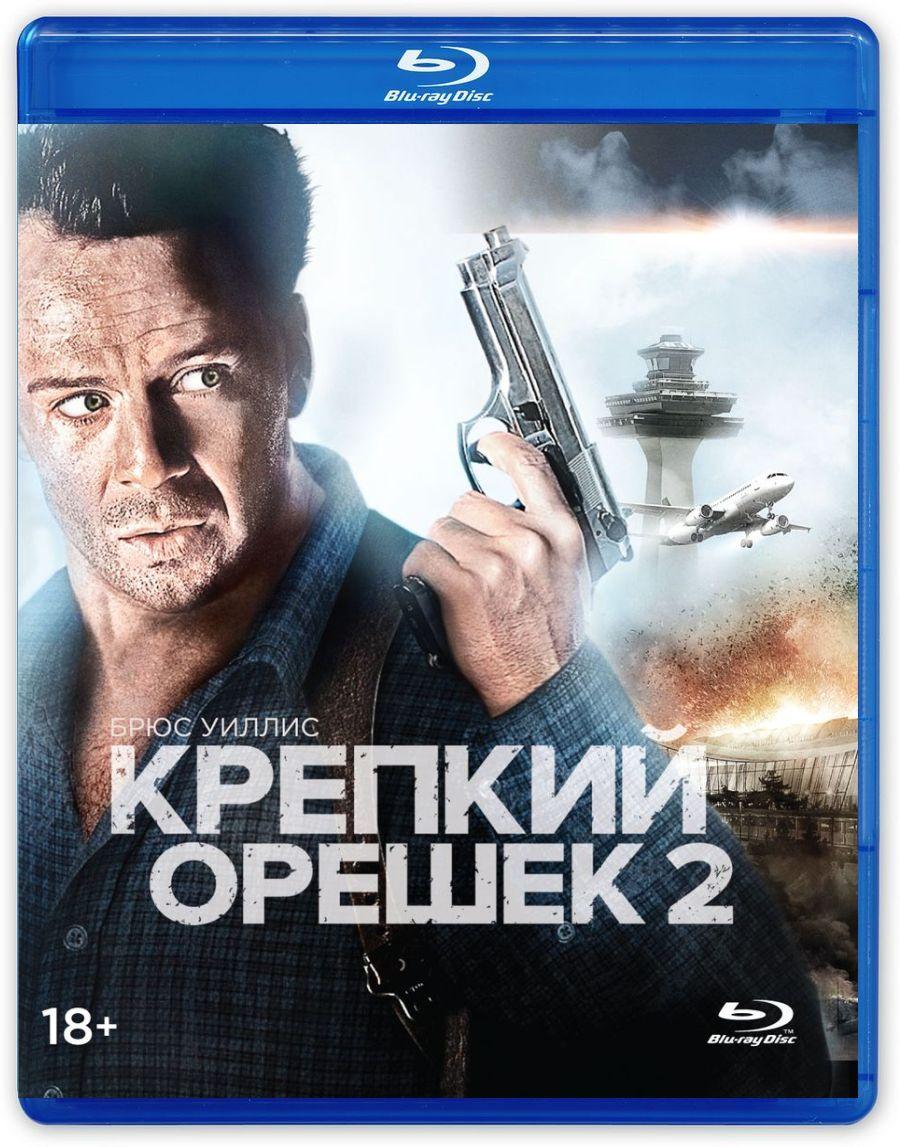 Крепкий орешек 2 (Blu-ray)