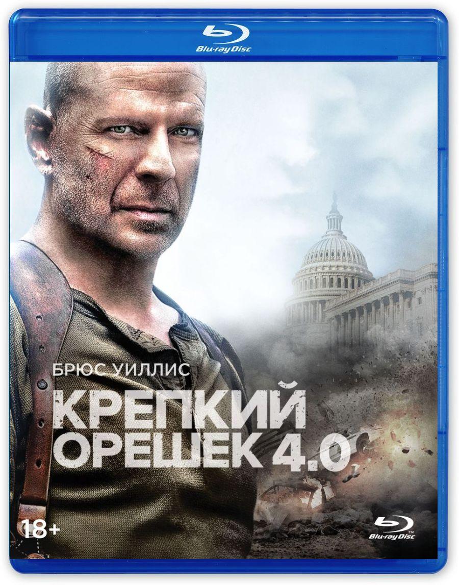 Крепкий орешек 4.0 (Blu-ray)