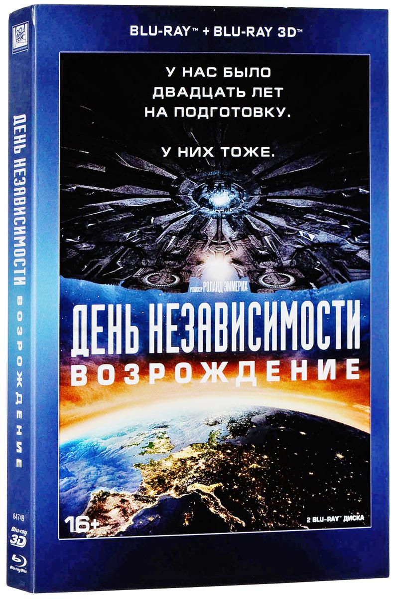 День независимости: Возрождение 3D + 2D (2 Blu-ray)