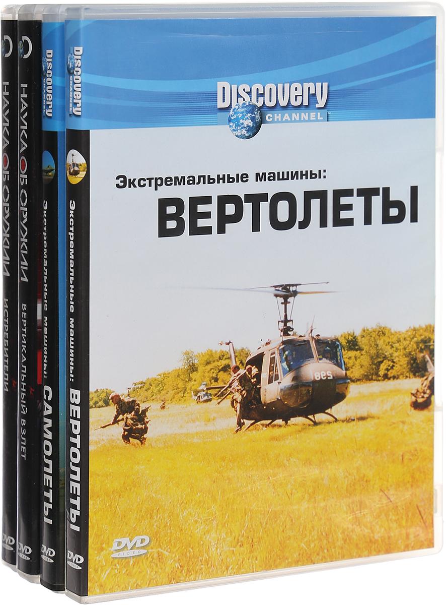Discovery: Вооруженные силы. Часть 2 (4 DVD)