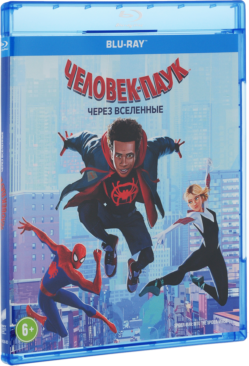 Человек-паук: Через вселенные (Blu-ray) / Spider-Man: Into the Spider-Verse