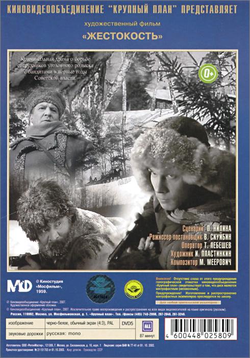 Защитникам отечества  Жестокость  Место встречи изменить нельзя  15 серии  Миссия в Кабуле  12 серии 3 DVD