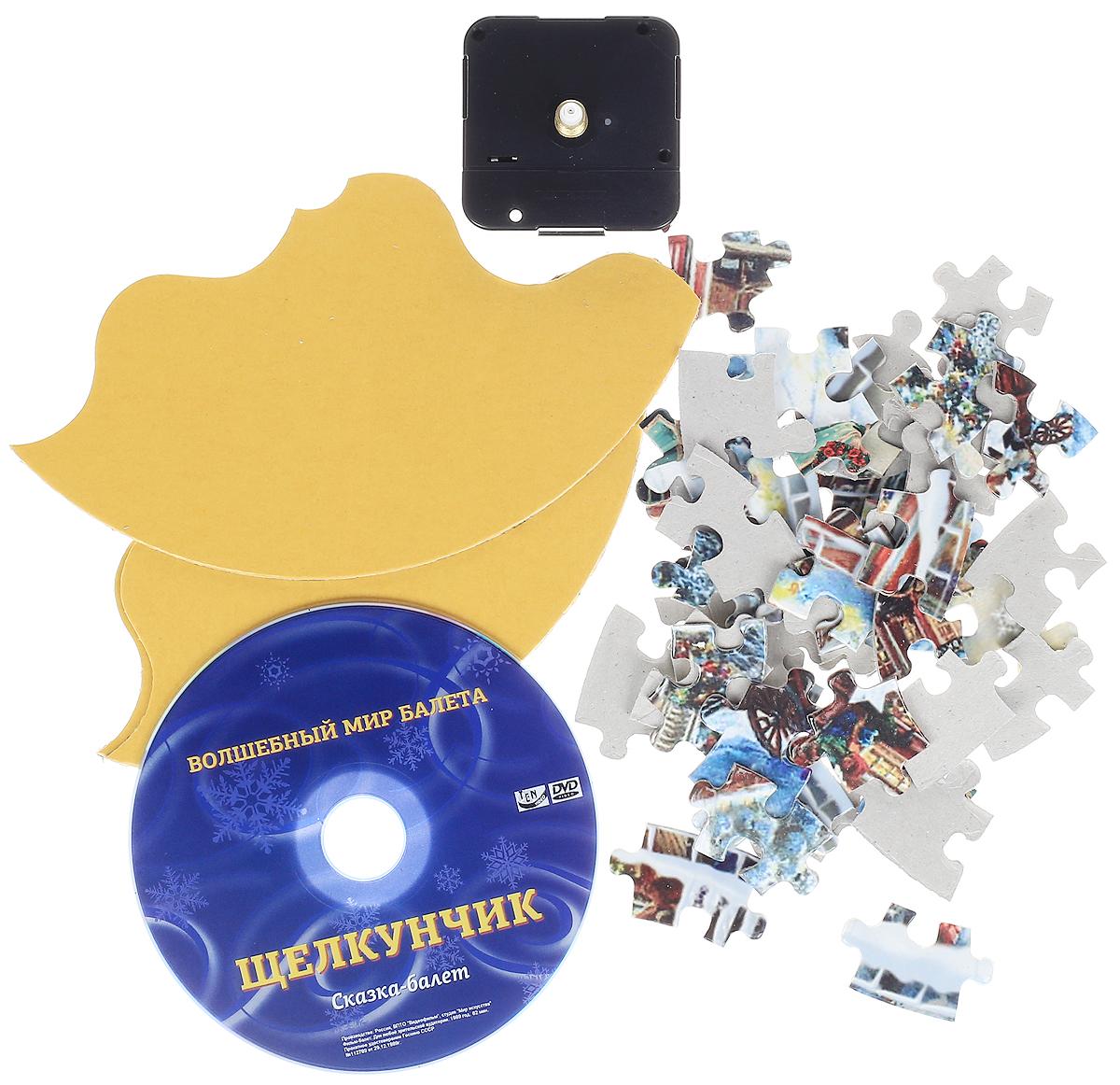 Новогодний сувенир (Часы-puzzle + DVD Щелкунчик. Волшебный мир балета) Волшебный мир балета