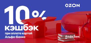 Уфа кредит проспект октября