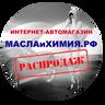 """ООО """"Прима Хим"""""""