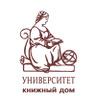 """Издательство """"КДУ"""""""