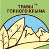 Травы Горного Крыма