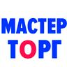МастерТорг
