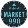 Market990