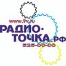 Радио-Точка.РФ