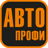 АВТО-ПРОФИ