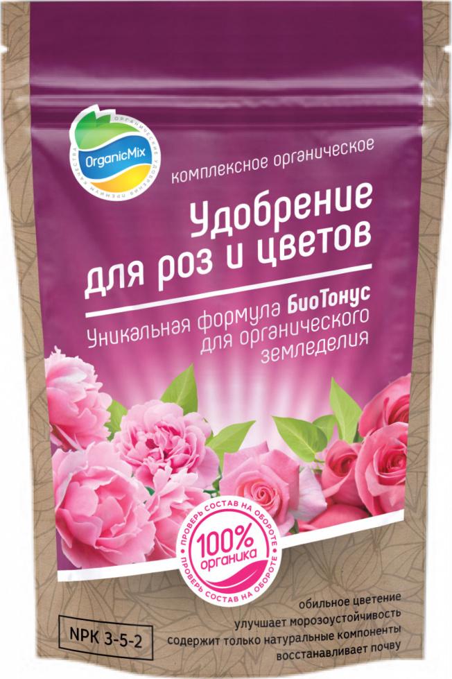 Удобрение OrganikMix для роз и цветов 800г удобрение florizel гелеобразное органическое биогумус для роз 350мл