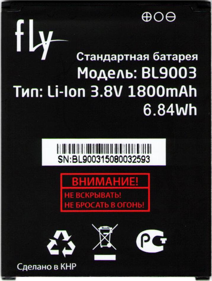 Фото - Аккумулятор Fly FS452 (BL9003) аккумулятор