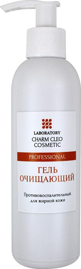 Гель  очищающий противовоспалительный 200 мл.  CharmCleo Cosmetic Смягчает кожу.. Гель тщательно очищает кожу от загрязнений. Оказывает...