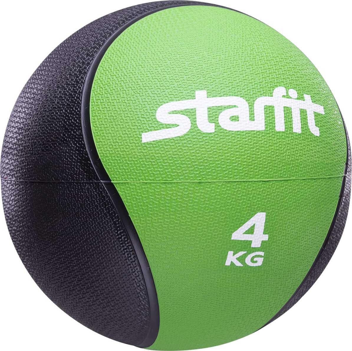 Медбол Starfit PRO GB-702, 4 кг, зеленый