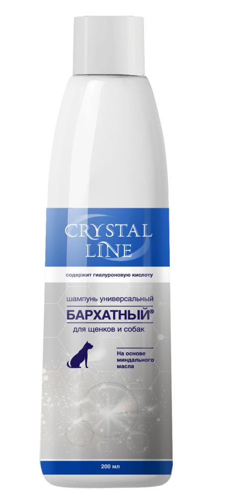 Шампунь для собак и щенков Apicenna Crystal Line Бархатный универсальный, 200мл, 230 гр