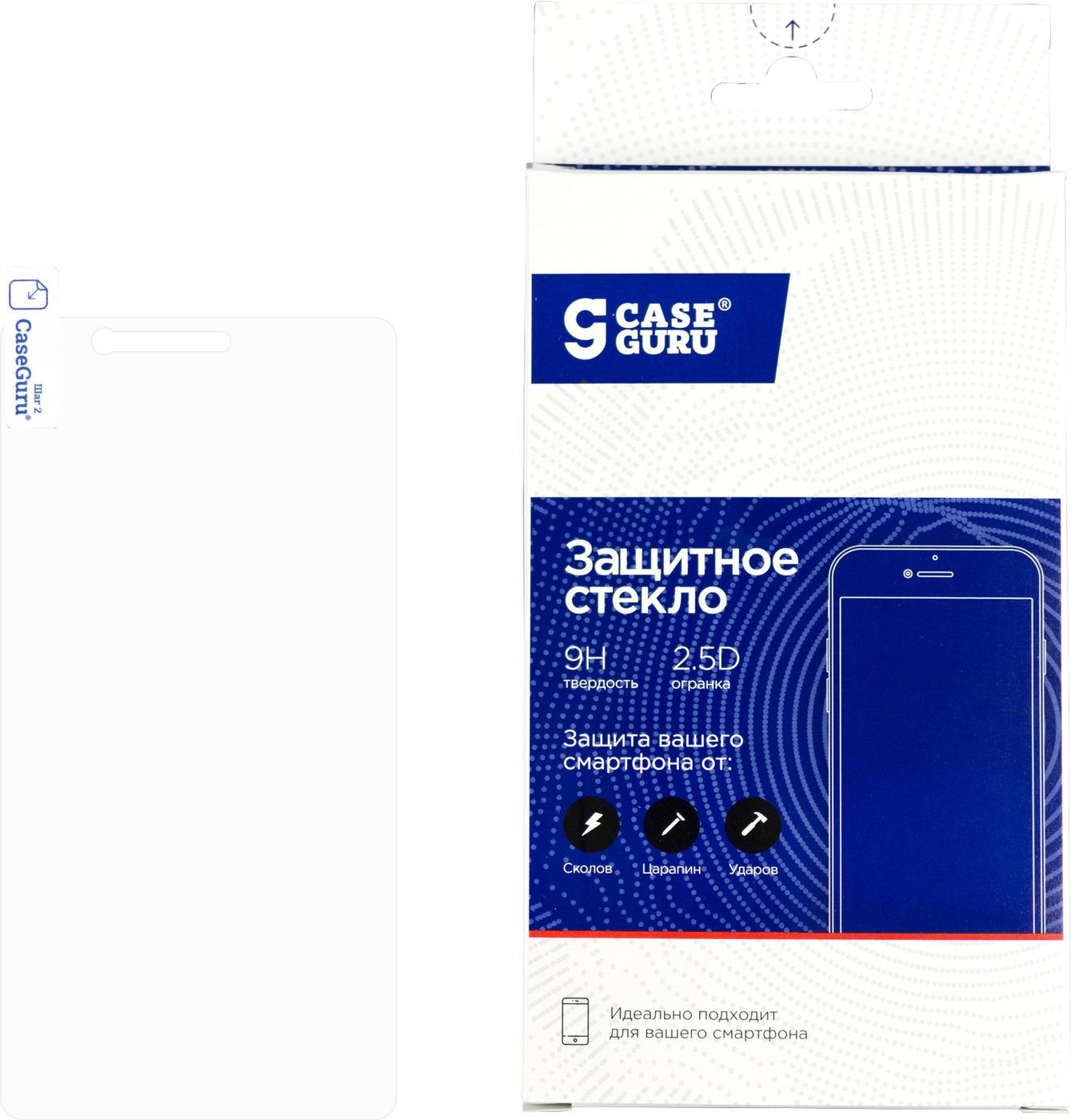 Защитное стекло CaseGuru для Samsung Galaxy A10 0,33мм