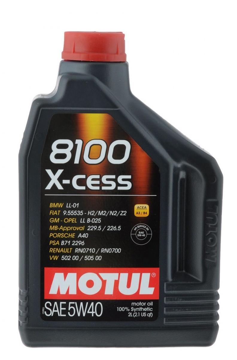 Масло моторное синтетическое Motul 8100 X-CESS 5W-40 100% Synt (4л)