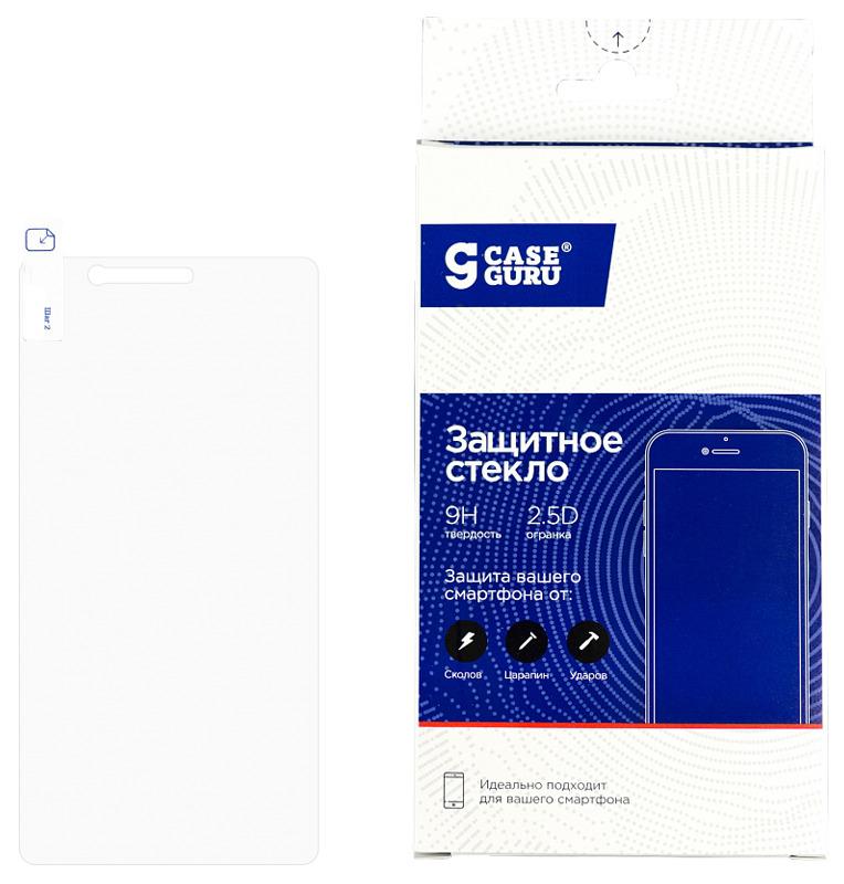 Защитное стекло CaseGuru для Samsung Galaxy S4  0,33мм