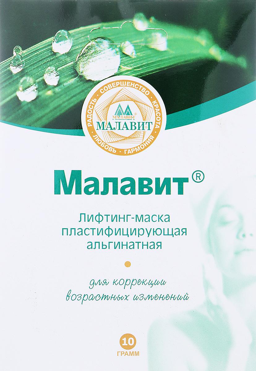 Малавит гарциния для похудения