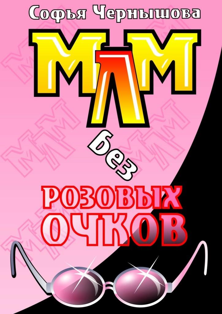 Купить сигареты в интернет магазине с доставкой по беларуси купить сигареты richmond волгоград