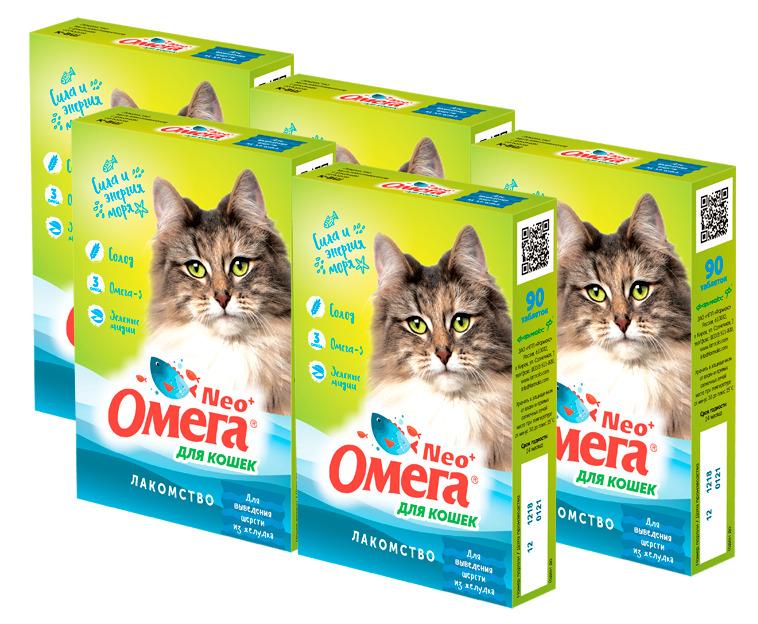 """Лакомство """"Омега Neo+"""" с ржаным солодом """"Для выведения шерсти из желудка"""" для кошек, шоу-бокс 5 коробок по 90 таблеток"""