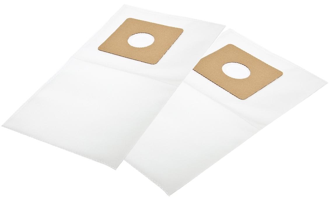 Мешок/пылесборник для пылесоса, 38x40 см., универсальный, 2 шт.