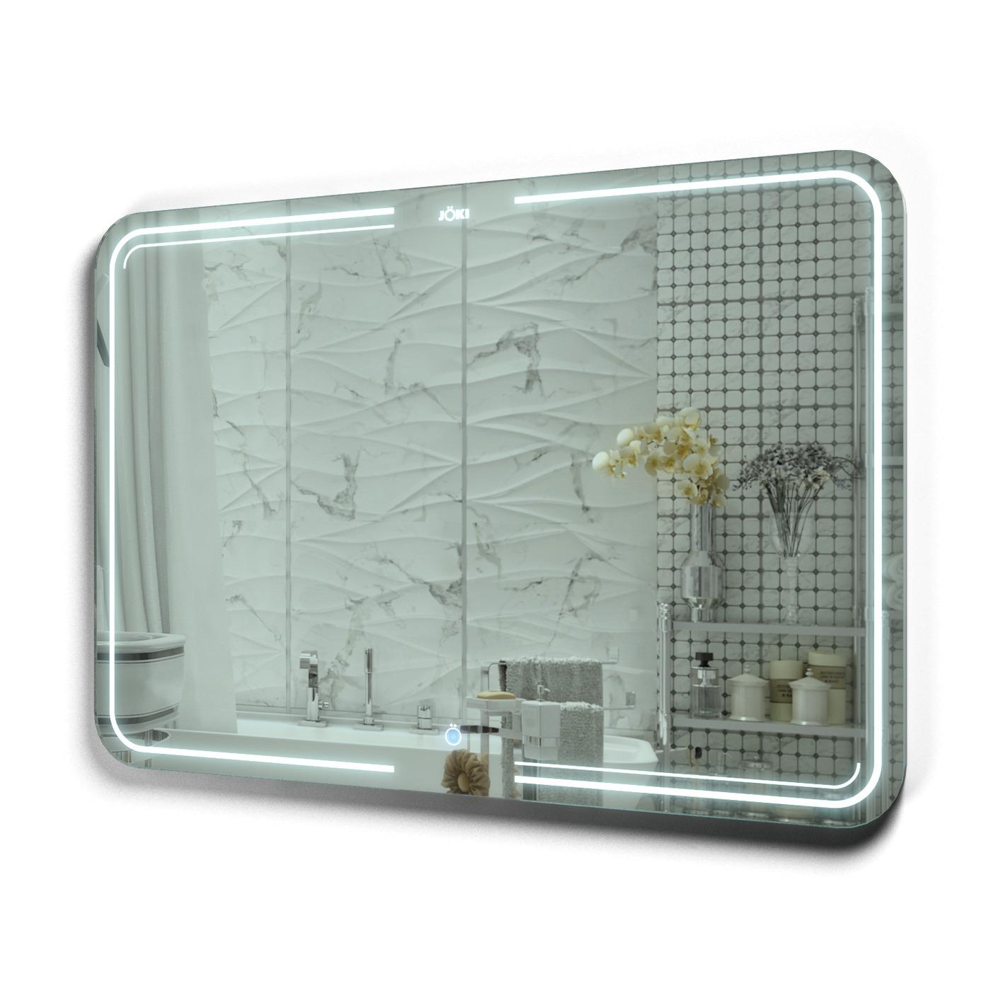 Зеркало интерьерное JOKI, 60 см х 80 см