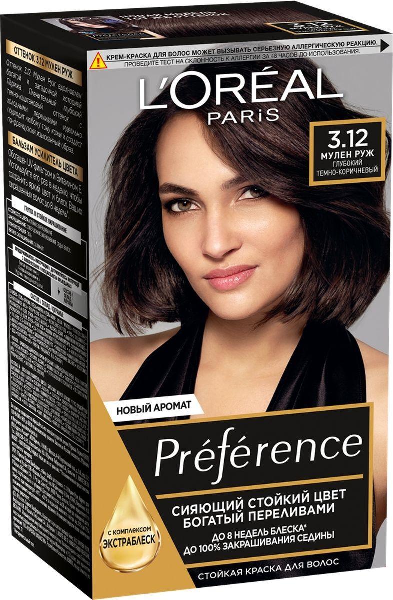 """L'Oreal Paris Стойкая краска для волос """"Preference"""", с комплексом Экстраблеск, оттенок 3.12, Мулен Руж #1"""