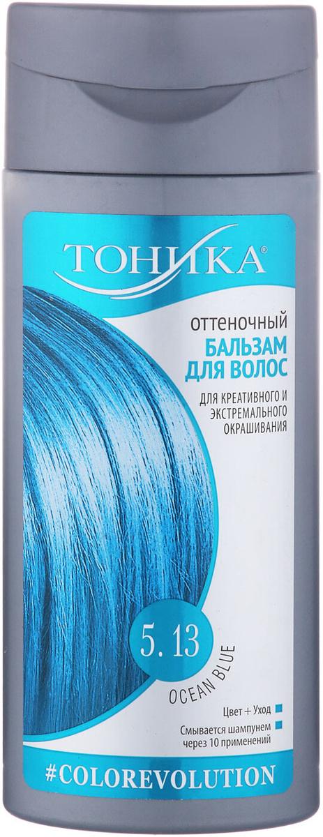 Бальзам оттеночный Тоника, 5.13 Ocean Blue, 150 мл #1