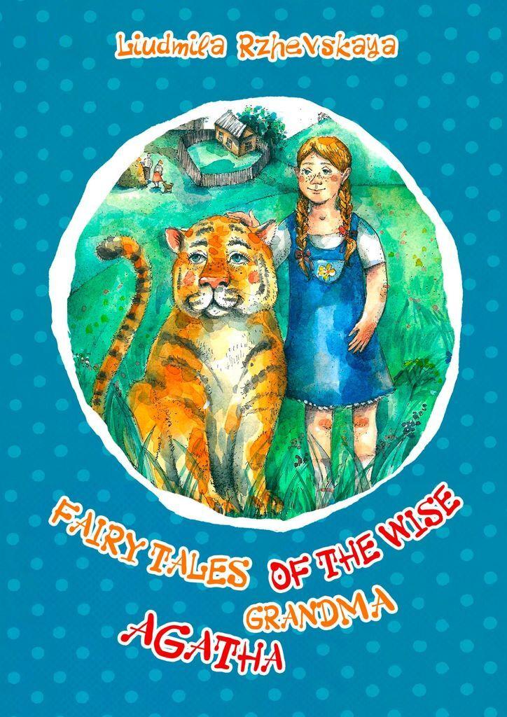 Fairy tales of the wise grandma Agatha #1