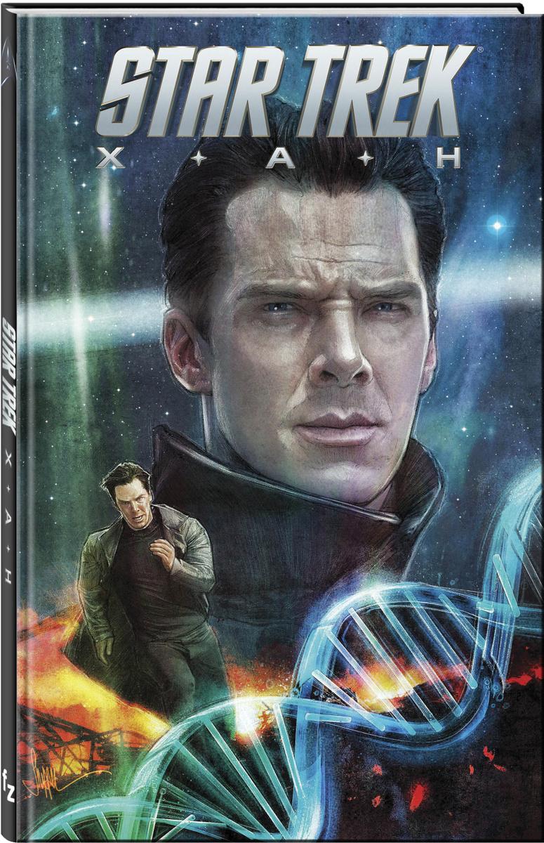 Стартрек / Star Trek: Хан / Star Trek: Khan | Джонсон Майк #1