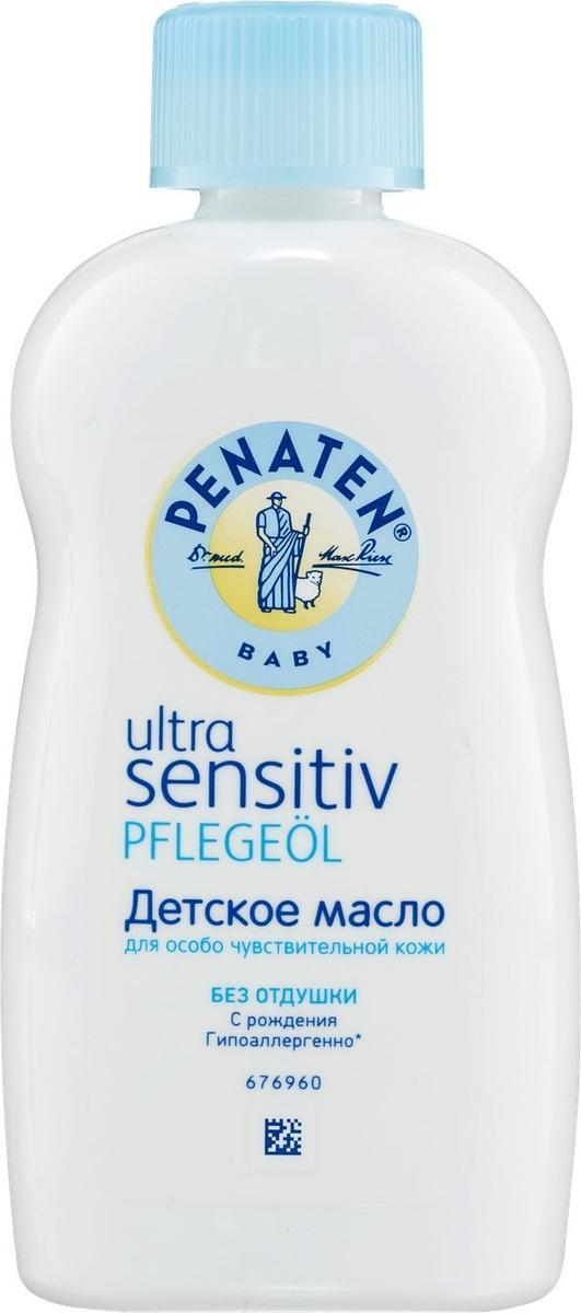 Penaten Детское масло для особо чувствительной кожи 200 мл #1