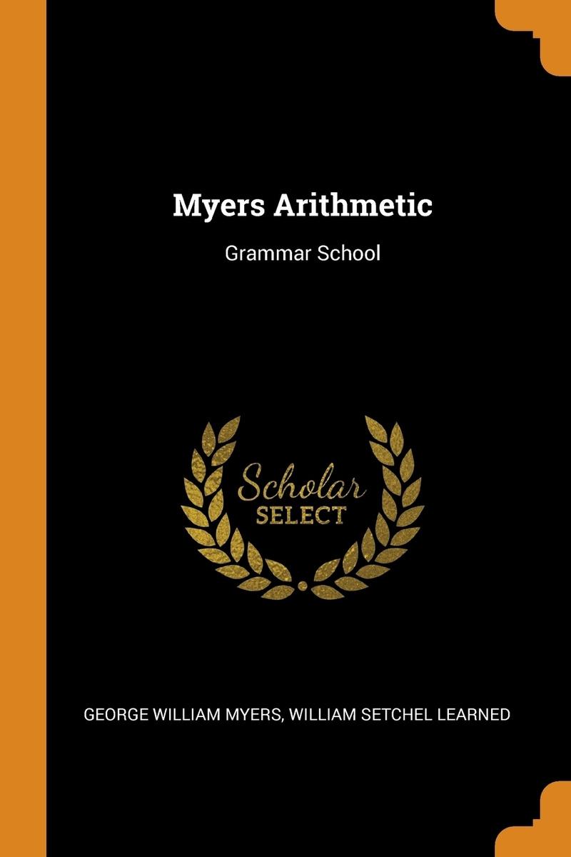 Myers Arithmetic. Grammar School #1