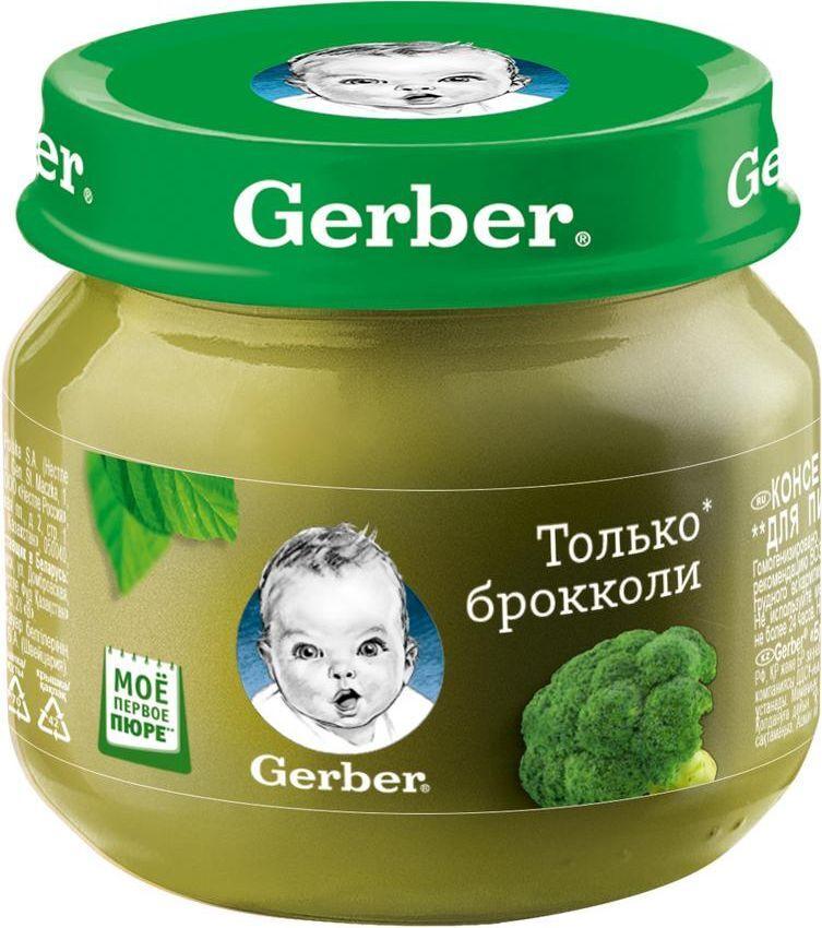 Пюре овощное Gerber Только брокколи, первая ступень, 80 г #1