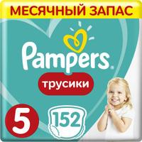 Pampers Трусики Pants 12-17 кг (размер 5) 152 шт. Наши лучшие предложения