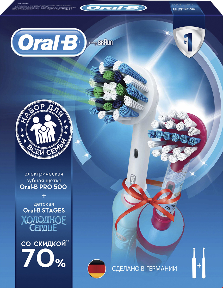 Oral-B Family Pack Pro 500 + Stages Power Frozen набор электрических зубных щеток подарочный набор oral b vitality stages power холодное сердце