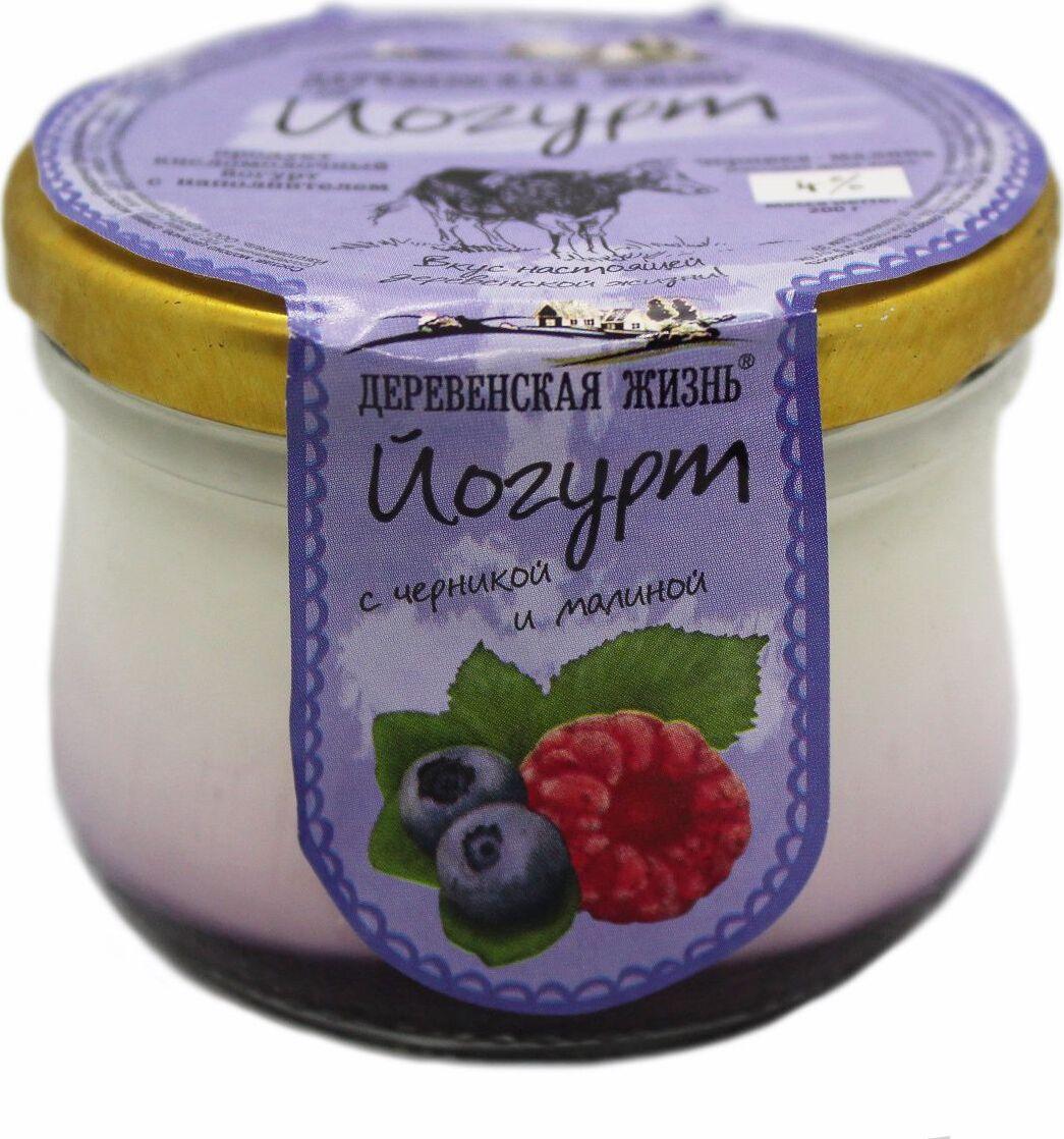 Йогурт Деревенская Жизнь Черника-малина, термостатный, 4%, 200 г