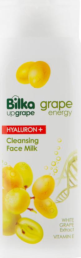Молочко косметическое BILKA Молочко очищающее HYALURON +, 200 мл Bilka