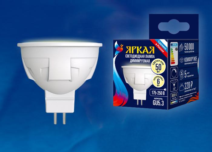 Уцененный товар Лампочка Uniel LED-JCDR 6W/WW/GU5.3/FR/DIM, Теплый свет 6 Вт, Светодиодная