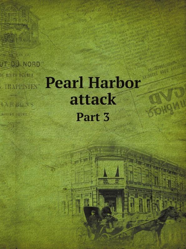 Неизвестный автор Pearl Harbor attack. Part 3