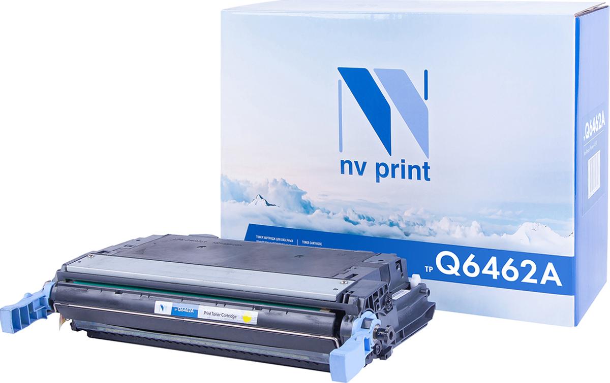 Тонер-картридж NV Print Q6462A, желтый, для лазерного принтера
