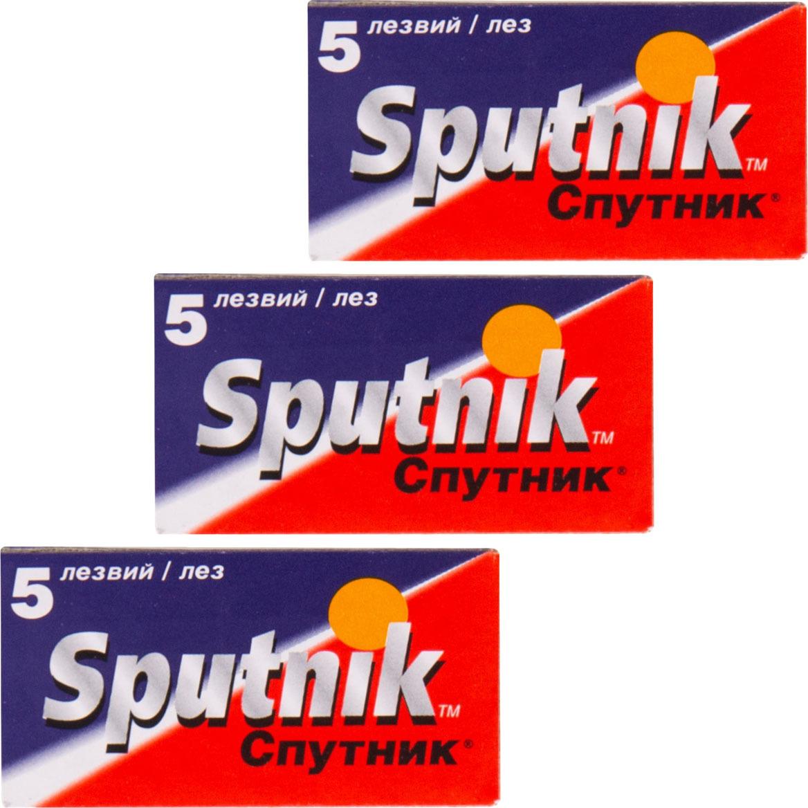 3 упаковки лезвий Sputnik (Спутник) для бритвенных станков