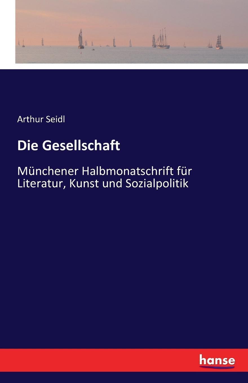 Die Gesellschaft. Arthur Seidl