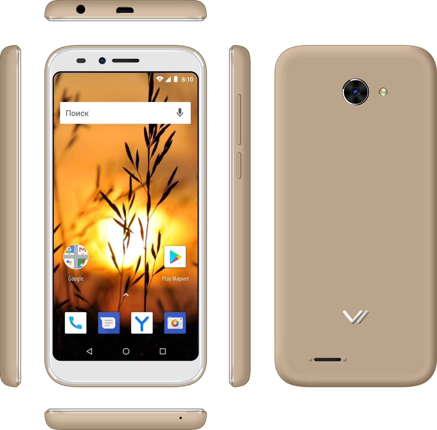 смартфон vertex impress sunset nfc  1/8gb