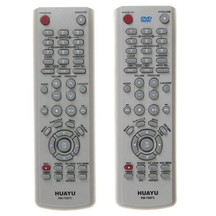 Пульт универсальный Huayu RM-788FC для Samsung TV / DVD